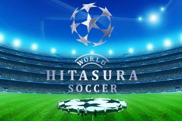 【サッカー】欧州組日本代表選手(候補)前半戦評価(A:最高~F:最低)